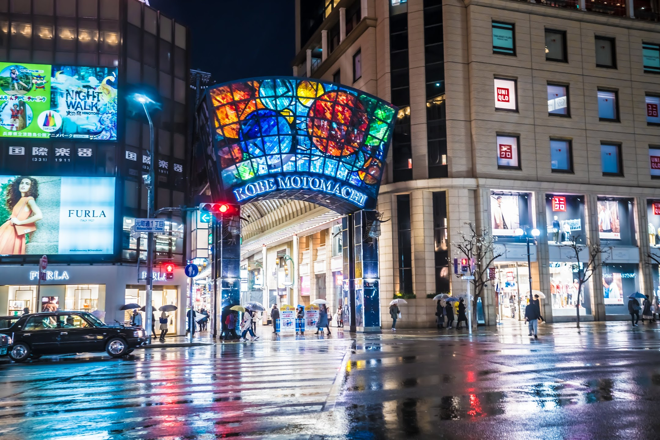 Kobe Motomachi Shopping Street evening night1