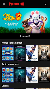 PumaHD Screenshot