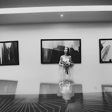 Wedding photographer Irina Dimura (idimura). Photo of 14.06.2016