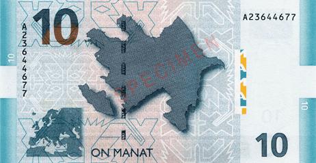 Azerbaijani Manat từng top 10 mệnh giá lớn nhất
