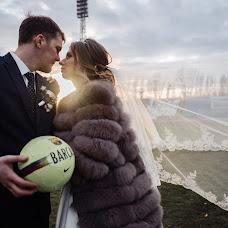 Wedding photographer Anastasiya Klubova (nastyaklubova92). Photo of 19.11.2018