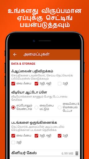Tamil News Samayam- Live TV- Daily Newspaper India screenshot 6