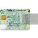 CNIC Reader Pakistan v 1.01 app icon