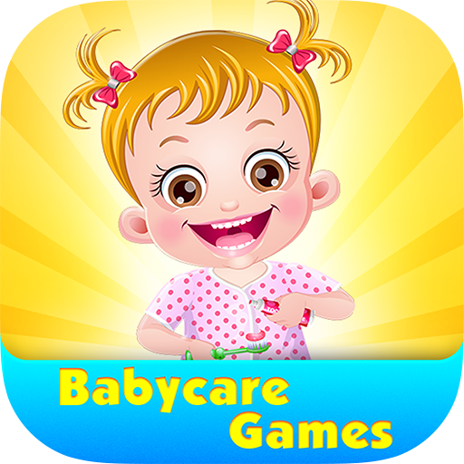 Baby Hazel Baby Care Games (game)
