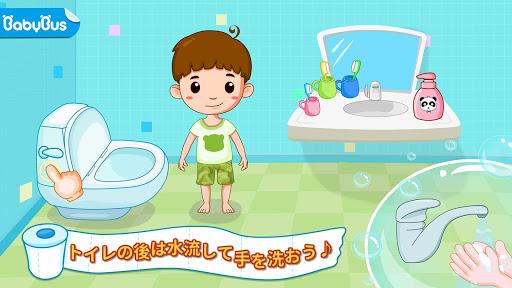 トイレトレーニング-BabyBus 子ども・幼児教育アプリ