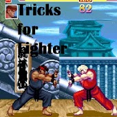 2017 Street Fighter Tricks