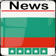 Bulgarian News- Dnevnik - 24 Chasa, Radio Bulgaria