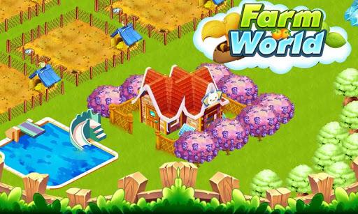 農場の世界