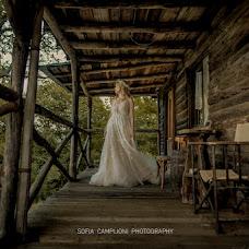 Vestuvių fotografas Sofia Camplioni (sofiacamplioni). Nuotrauka 16.07.2019