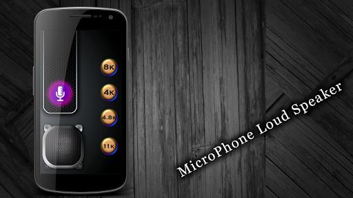 マイク電話スピーカーブースター