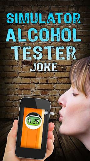 模拟酒精测试仪笑话