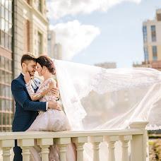 Wedding photographer Aleksandra Shtefan (AlexandraShtefan). Photo of 24.11.2018