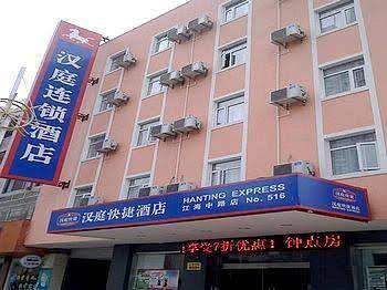 Hanting Express Qidong Jianghai Middle Road