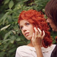Wedding photographer Vasil Antonyuk (avkstudio). Photo of 05.09.2013