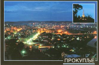 Photo: Прокупље ноћу Аутор: Радмило Хаџи-Манић, Место:Прокупље, Издавач: Прадо 2003.