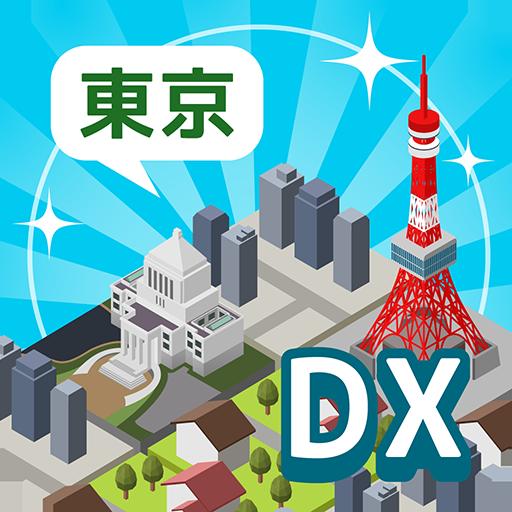 TokyoMaker DX - Puzzle × City