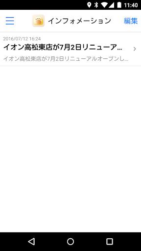 u540du7269u304bu307eu3069 2.2.4 Windows u7528 2