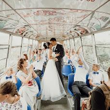 Wedding photographer Valentin Gricenko (PhotoVel). Photo of 05.08.2018