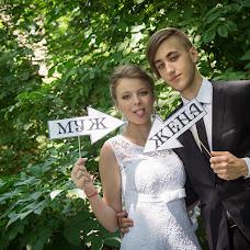 Wedding photographer Alena Zaperchenko (AlenaZ). Photo of 23.06.2017
