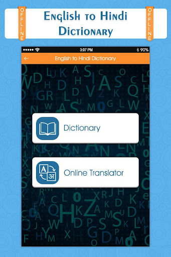 Download English To Hindi Dictionary : Translator/Converter Google