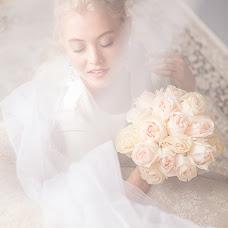 Wedding photographer Tonya Afanaseva (Kolova). Photo of 06.04.2018