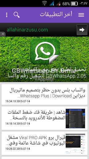متجر التطبيقات - Appmtjr.com|玩新聞App免費|玩APPs