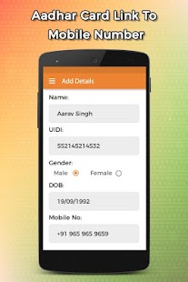 Link Aadhar Card to Mobile Number & SIM Card - náhled
