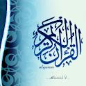 تغريدات رائعة عن القرآن الكريم icon