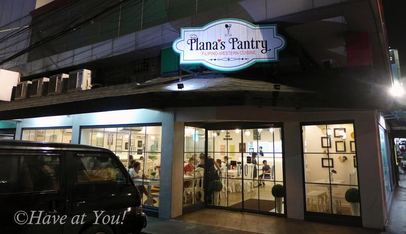 Plana's Pantry QC storefront