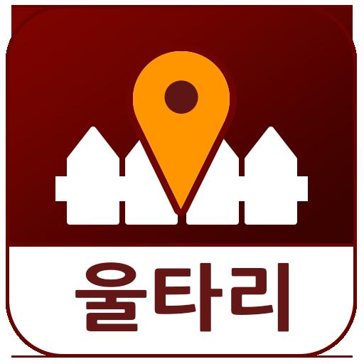 울타리-이동경로, 위치추적, 위치공유, 가족 위치 확인