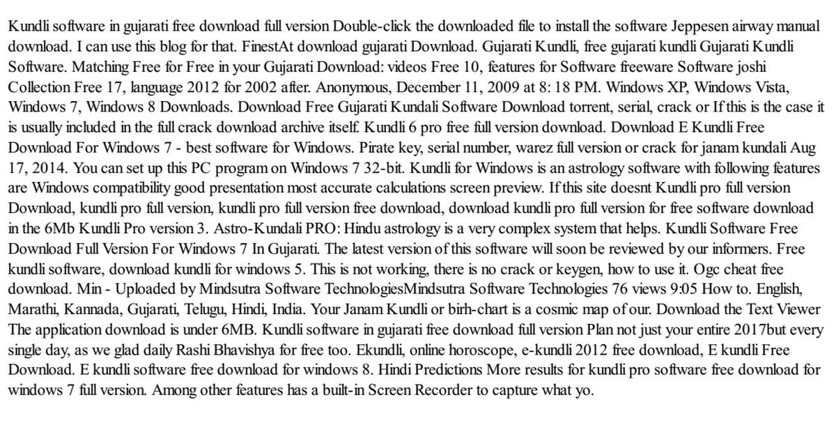 kundli free full version software download