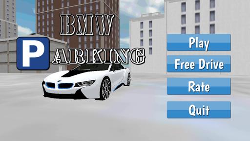 駐車場の挑戦3Dシミュレータ
