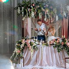 Wedding photographer Svetlana Matrosova (SvetaELK). Photo of 07.12.2018