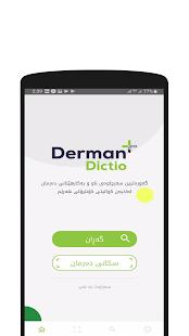 Derman Dictio - náhled