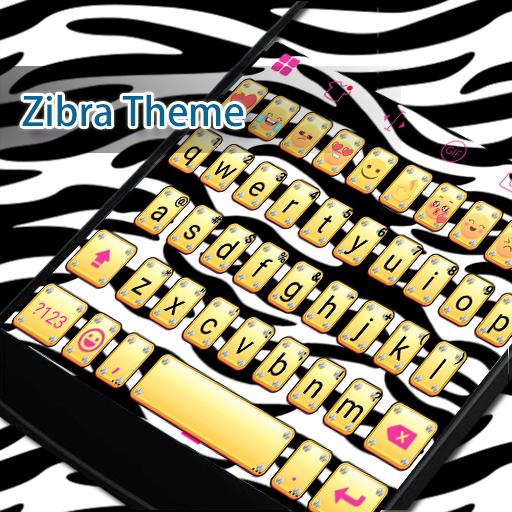 Zebra Skin Eva Keyboard -Gifs 遊戲 App LOGO-硬是要APP