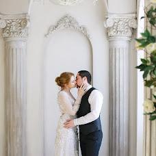 Wedding photographer Ekaterina Buneeva (ekaterinabuneeva). Photo of 11.04.2018