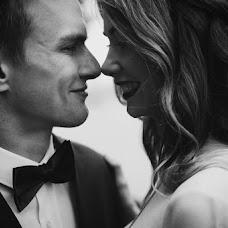 Wedding photographer Evgeniy Savukov (savukov). Photo of 02.11.2016