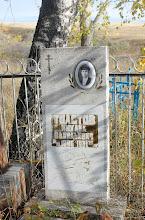Photo: Толстов Михаил Васильевич 1896-1981 Фото для сайта http://новодевичье.рф