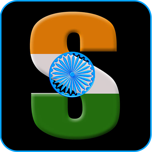 Indian Flag Letter Wallpaper