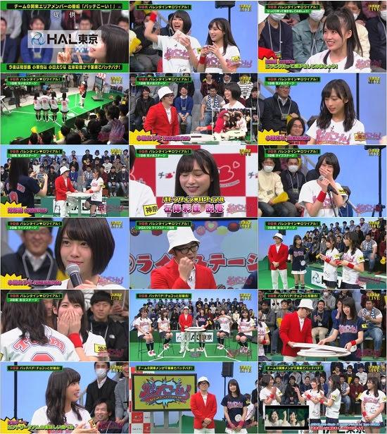 (TV-Variety)(720p) AKB48チーム8 KANTO白書「バッチこーーい!!」 ep09 180204