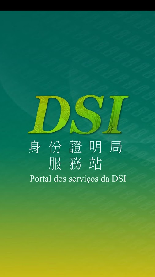 DSI Service Station- screenshot