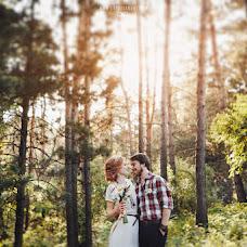 Wedding photographer Irina Kupriyanova (Joint). Photo of 28.05.2015