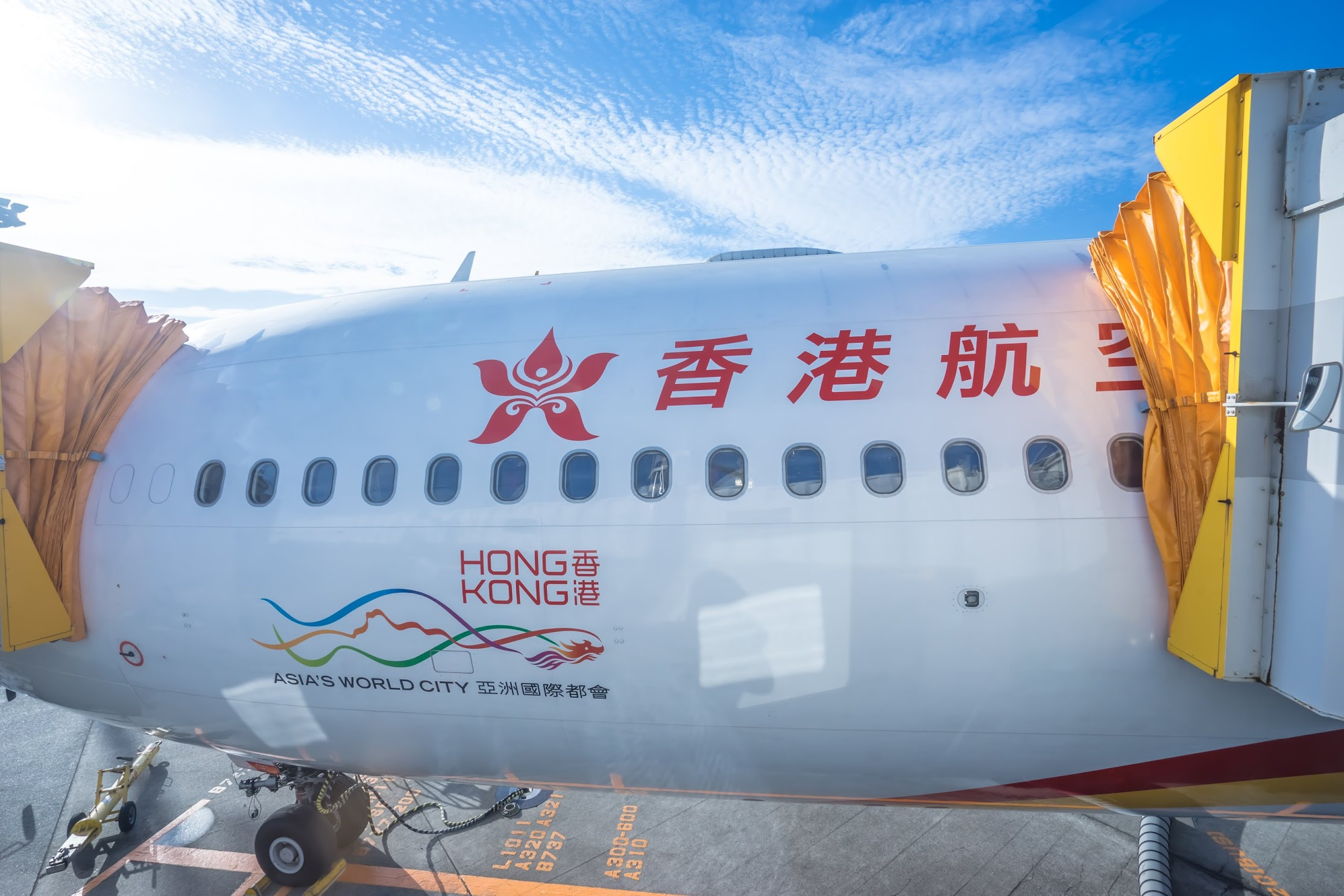 Hong Kong Airlines1