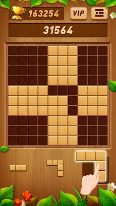 ウッドブロックパズル - 無料のクラシック・ブロックパズルゲームのおすすめ画像4