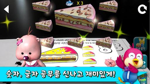뽀로로 스케치팝,뽀로로,스케치팝,sketch pop