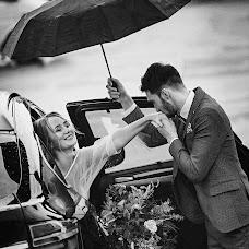 Wedding photographer Eduard Perov (Edperov). Photo of 05.10.2018