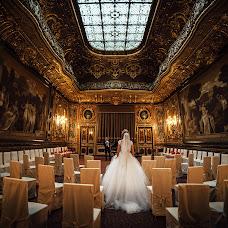 Wedding photographer Venera Akhmetova (GoodLuckFilm). Photo of 12.09.2016