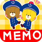 MEMO PAD TINY TWIN BEARS NOTE icon