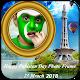 Happy Pakistan Day Photo Frames (app)