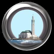 أوقات الصلاة بالمدن المغربية